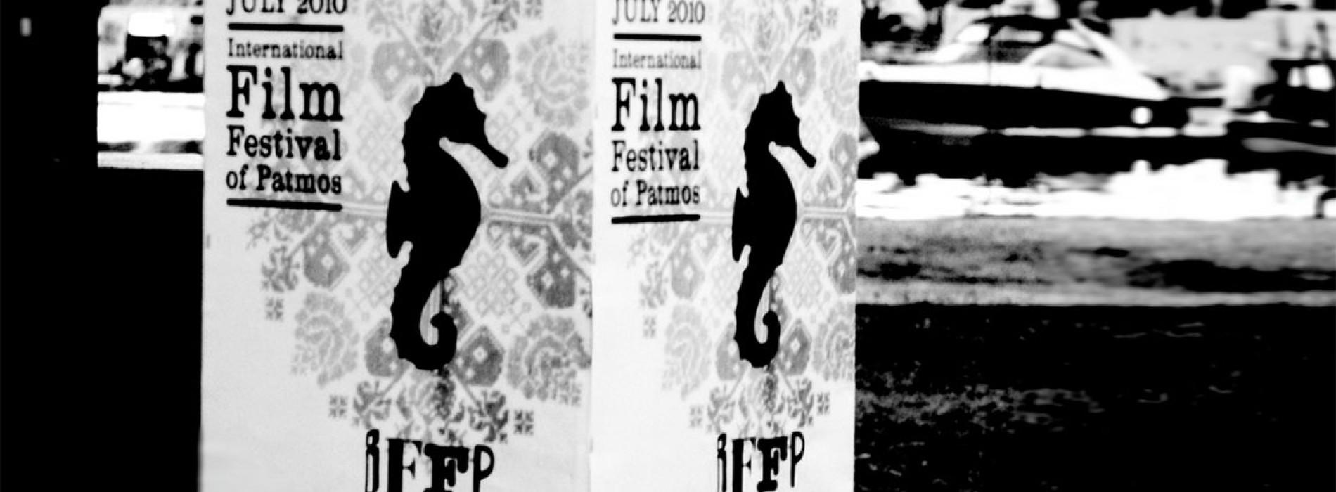 Διεθνές Φεστιβάλ Κινηματογράφου Πάτμου