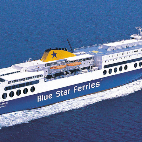 Gemi ve Sürat Teknesiyle