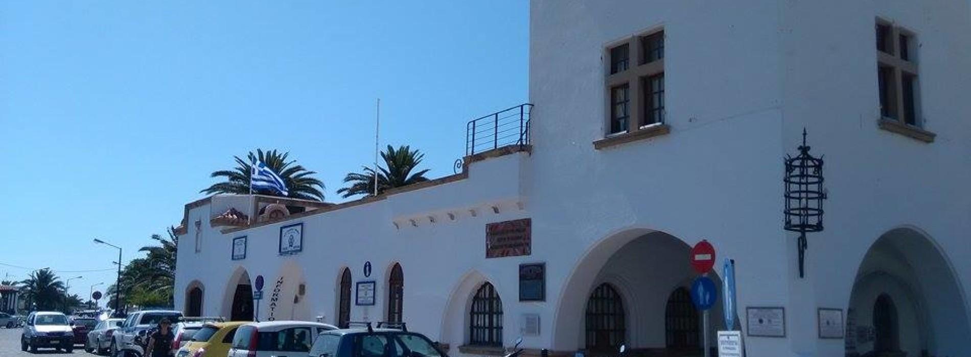 Turizm Danışma Belediye Bürosu