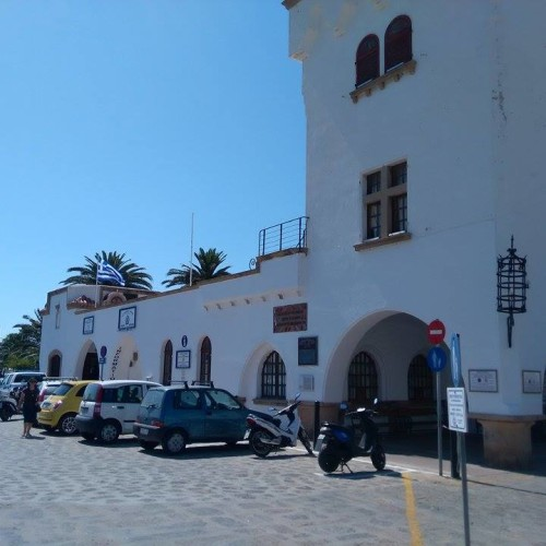 Municipal Tourist Information Office