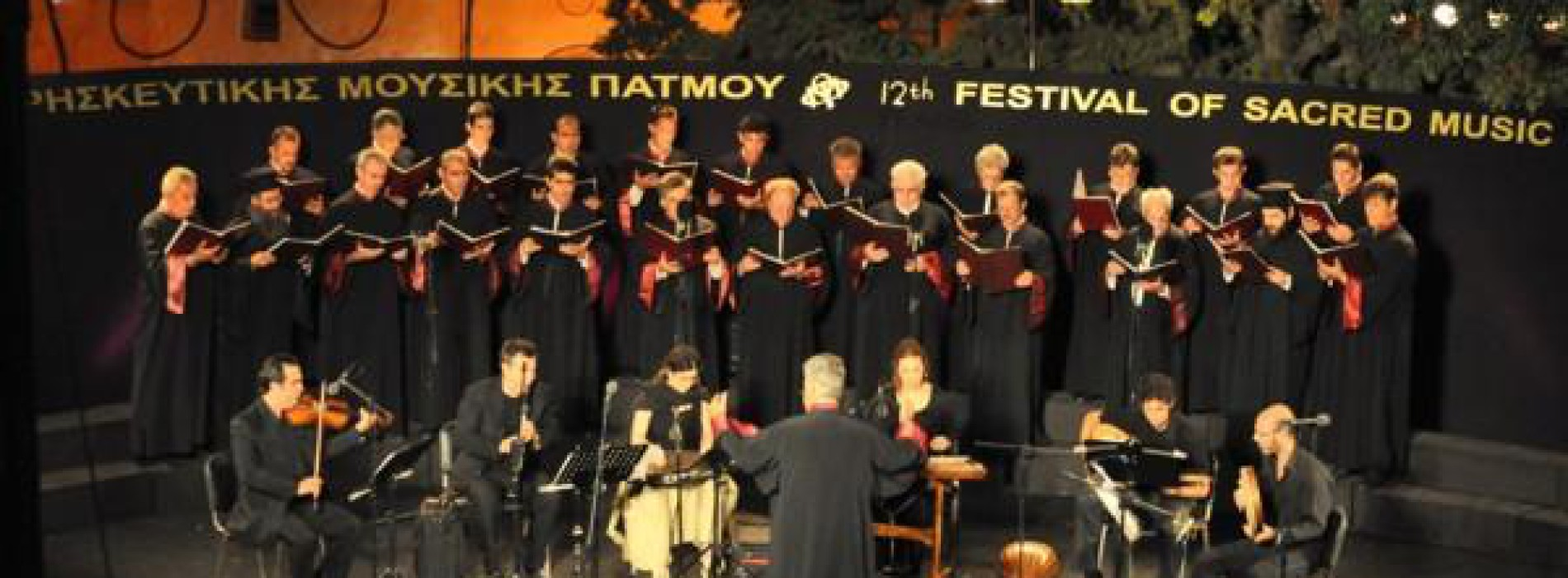 Dini Müzik Festivalı