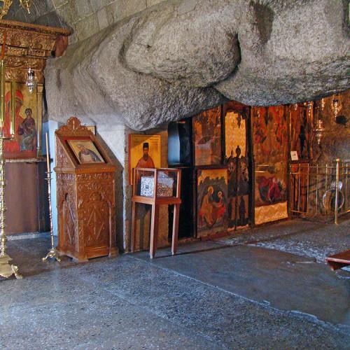 Vahiy Kutsal Mağarası